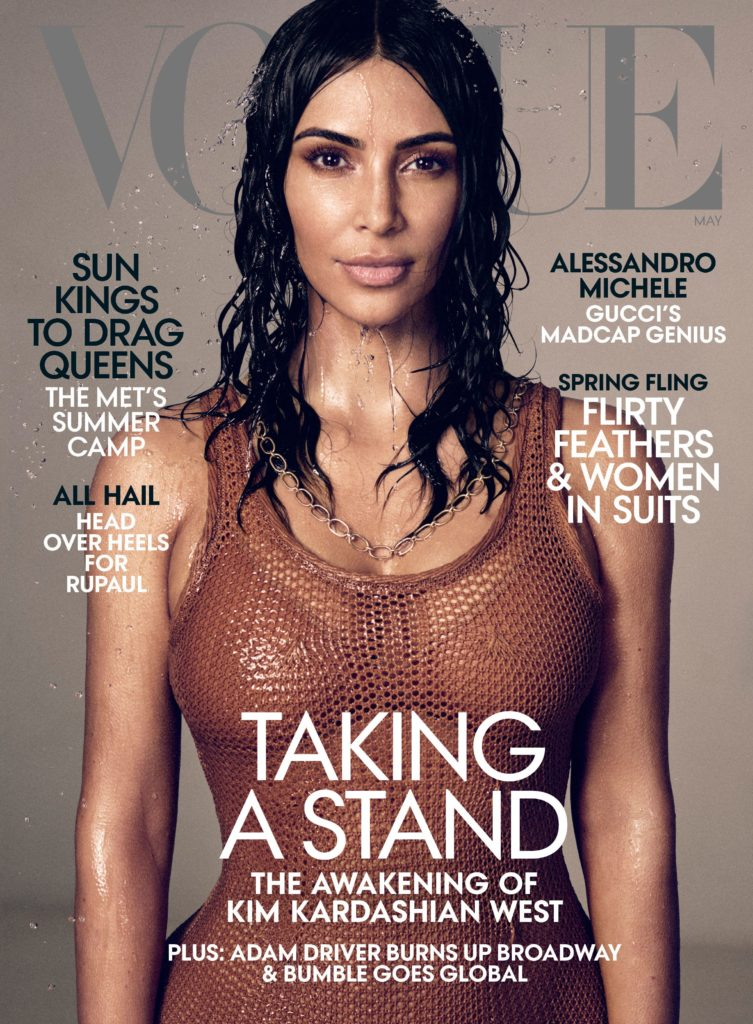 Kim Kardashian cover of Vogue Magazine