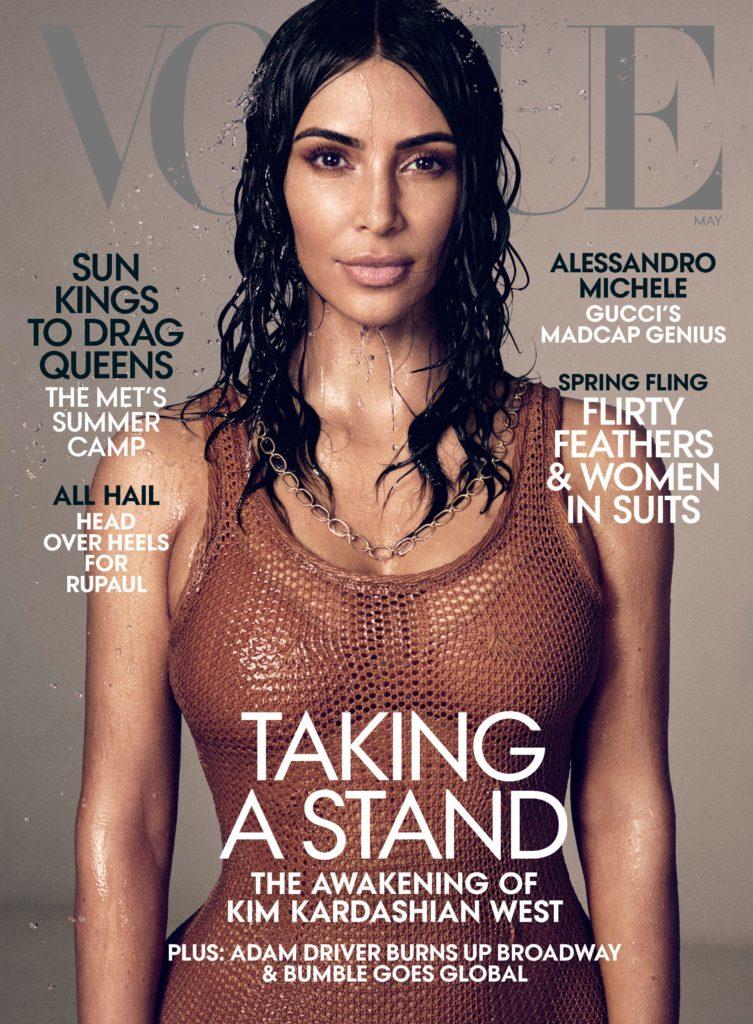 Kim Kardashian cover of Vogue Magazine